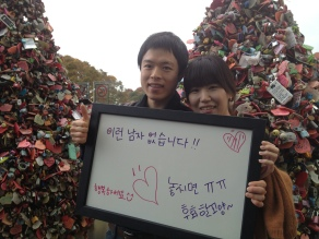 "A nice couple @Namsan Tower (""Your man is one of a kind!"")"